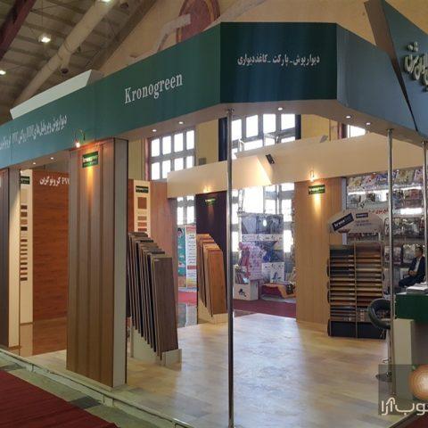 غرفه نمایشگاهی شرکت الوان شرق