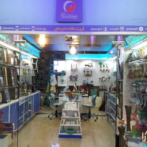دکور تجاری مغازه افشارلیزر ۱۴۷۴