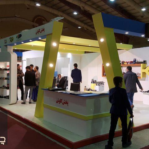 غرفه نمایشگاهی شرکت پخش کاوش ۱۴۸۴