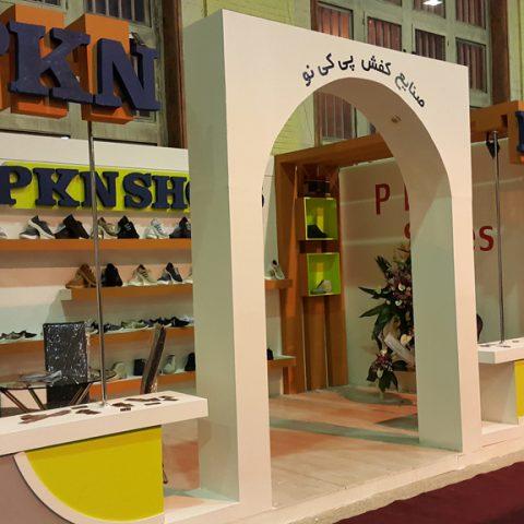 غرفه نمایشگاهی شرکت پی کی نو ۱۴۵۷