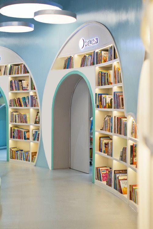 گالری دکور فروشگاه کتاب و مهد کودک