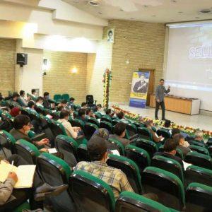 مرکز آموزش بازرگانی قم -دوره ارشد مدیریت کسب و کار MBA